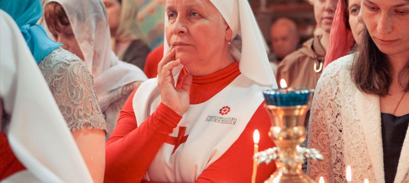 Сестричество в честь преподобной Евфросинии Полоцкой